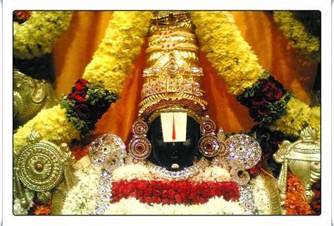 desktop wallpaper venkateswara swamy lord balaji tirumala venkateswara swamy wallpapers