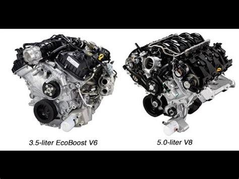 2014 f 150 3.5 liter ecoboost vs 5.0 liter v8   granger ia