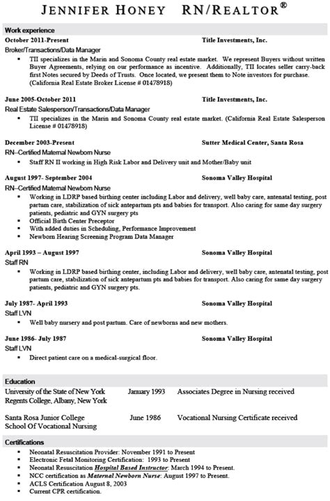 title searcher resume