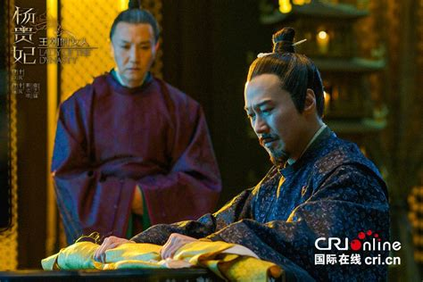 china film website stills of film lady of the dynasty chinadaily com cn