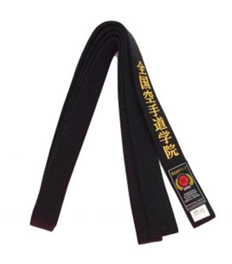 Baju Karate Kata Silent baju adidas aikido gi
