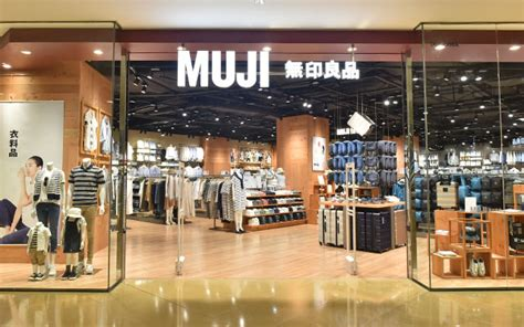 muji interior design muji interior advisory service muji