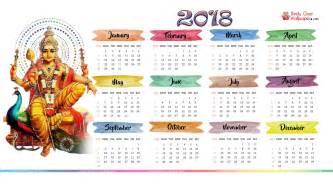 Calendar 2018 Wallpaper Top Hijri Calendar 2018 Wallpapers