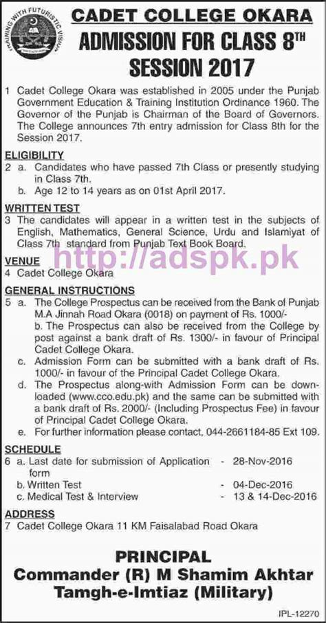 paper pattern of army medical college application army cadet college application form