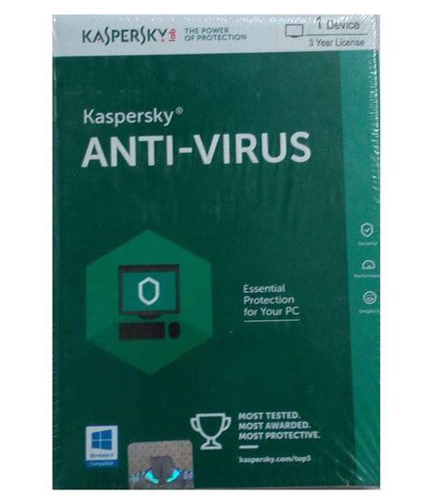 Cd Antivirus Kaspersky kaspersky antivirus 2016 1 3 cd buy kaspersky antivirus 2016 1 3 cd at low