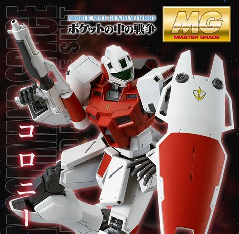 Bandai Hg Rgm 79gs Gm Command Space p bandai mg 1 100 rgm 79gs gm command space type