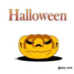 imagenes halloween bbm im 225 genes animadas de halloween para el pin bbm display