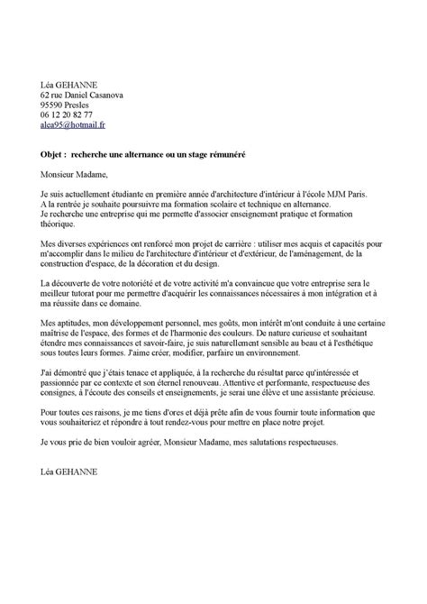 Lettre De Motivation Stage Architecture Calam 233 O Lettre De Motivation L 233 A F 2015