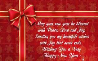 happy new year messages 2015 new wishing quotes