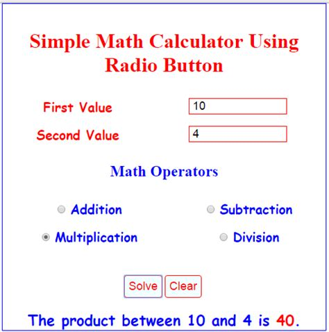 tutorial javascript getelementbyid simple math calculator using radio button free source