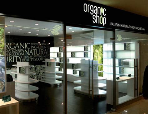 Shoo Organic we are helps organic shop to bloom in russia popsop