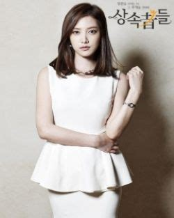 Dramanice High Society | the heirs at dramanice to read see pinterest the o