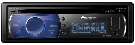 audio mobil termurah   terbaik  berkualitas