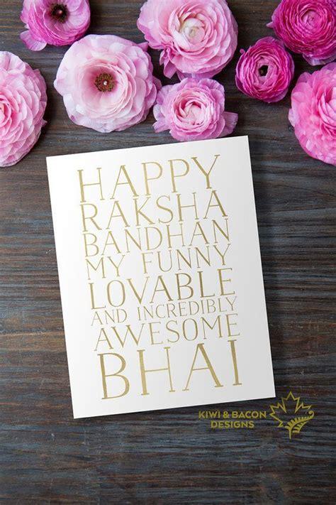 Raksha Bandhan Cards For Printable