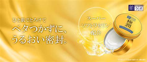 Glieta Perfume Jelly Made In Japan hadalabo japan gokujyun premium rich ha moisturizing gel 25g 0 83 fl oz