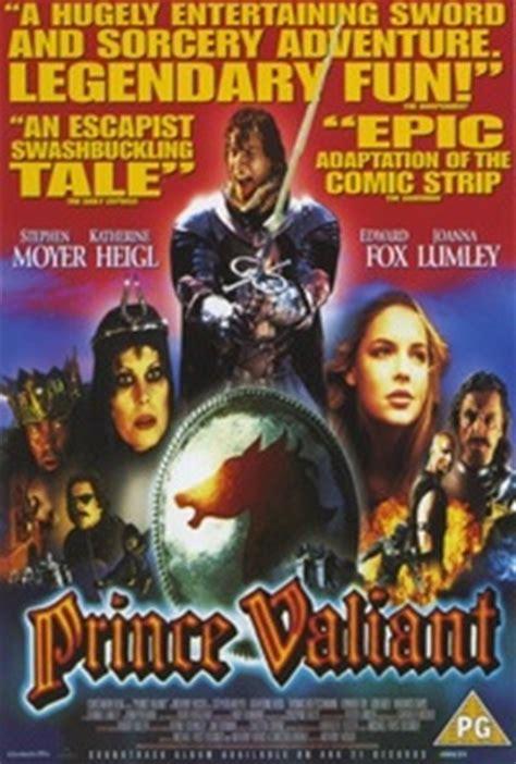 el septimo principe pelicula el principe valiente 1997 cadillac