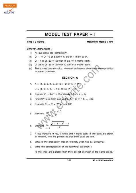 biodata format cbse class 11 class 11 cbse maths sle paper 2012