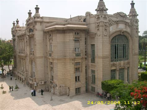 Faculty Of Section Ain Shams by File Ain Shams Zafarana Palace2 Jpg Wikimedia