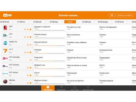 power 2 0 9 apk aptoide tv v2 0 0 apk trucos para celulares