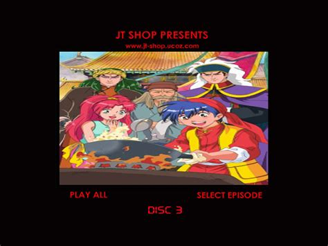 jual dvd anime format dvd player jual dvd anime cooking master boy 22 november 2012 jt