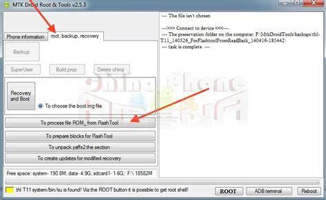 tutorial flash via cwm ultimate backup root cwm tutorial make a scatter