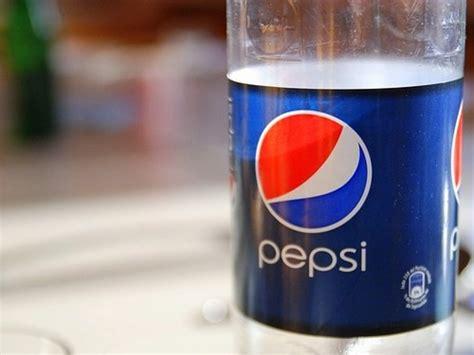 Pepsi Mba Internships by Rank 2 Pepsi Co Top 10 Fmcg Companies In Usa 2015 Mba