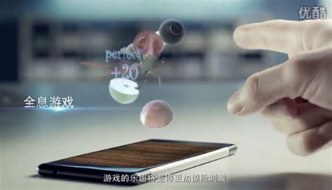 imagenes en 3d holograficas conoce takee 1 el primer celular hologr 225 fico del mundo