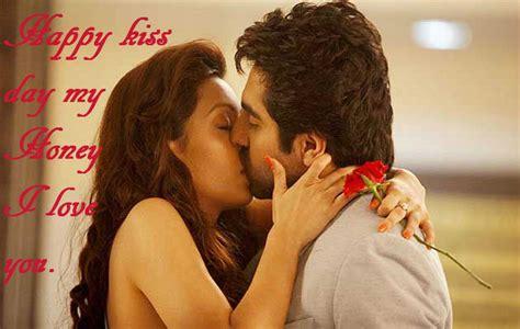 hot photos hug kiss day page 1