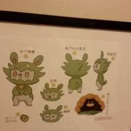 rumor: potential gen 8 starter pokémon images appear on