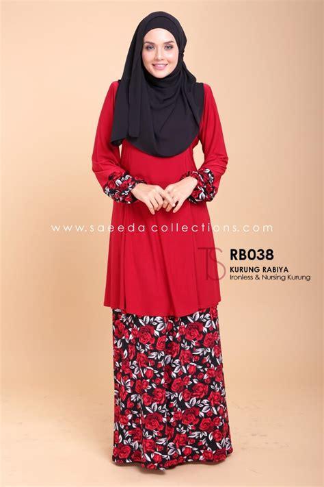 Menggosok Baju In baju kurung moden lycra rabiya iii mesra penyusuan saeeda collections