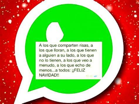 imagenes animadas navidad para whatsapp imagenes de navidad para whatsapp imagenes de navidad