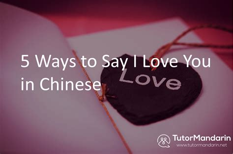 5 Ways To Find A Relationship With Your Future In by 5 Ways To Say I You In Tutormandarin