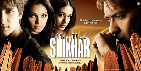 Watch Black 2005 Full Movie Shikhar 2005 Full Hindi Movie Watch Online Free Latest Live Movies Watch Online