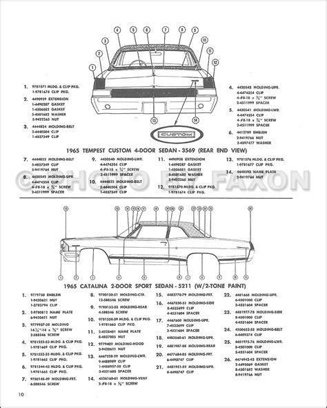 pontiac parts catalog 1965 pontiac molding and parts catalog reprint