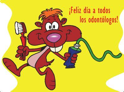 imagenes animadas odontologo dia del dentista mensajes tarjetas y im 225 genes con dia
