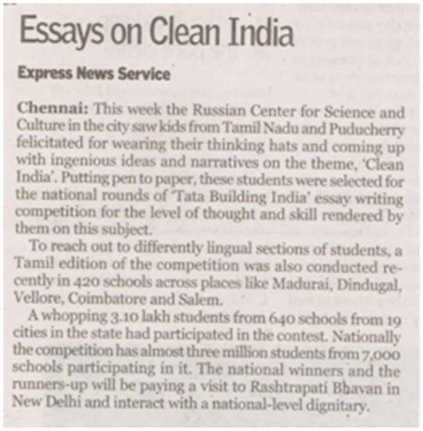 Clean India Essay For by 24 01 16 Tata Building India School Essay Competition