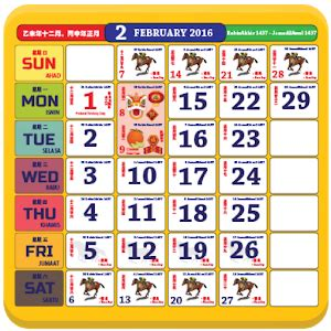 new year malaysia school 2016 malaysia calendar 2016 2017 android apps on play