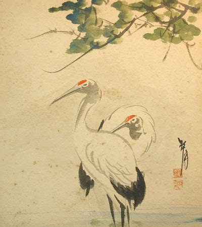 vintage japanese shikishi art crane birds nihonga | flickr