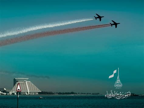 qatar national day photo happy qatar national day doha news