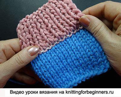 knitting for beginners ru начинаем вязать видео уроки вязания 187 кеттельный