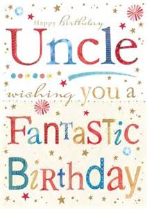 visitor pattern uncle bob 25 best ideas about happy birthday uncle on pinterest