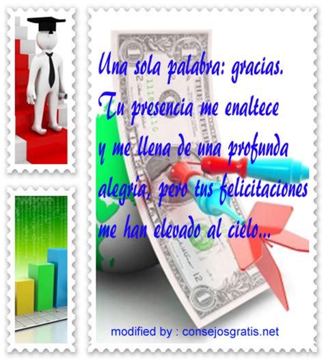 textos tericos en tebeosfera new style for 2016 2017 agradecimientos para graduacion new style for 2016 2017