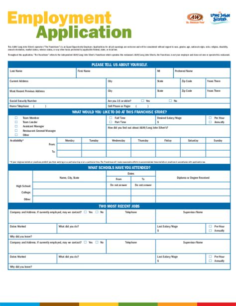 printable job application for long john silvers free printable long john silver s job application form