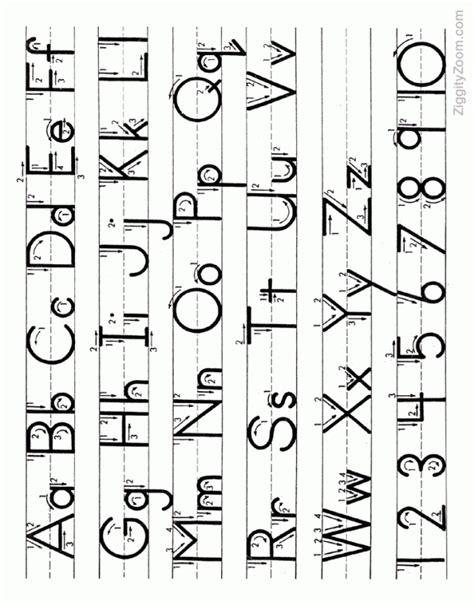 printable alphabet capital letters capital letters and small letters alphabet sle letter