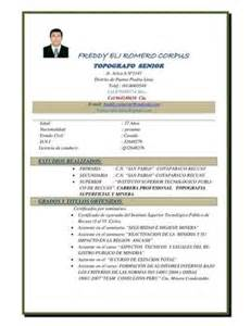 Simple Cover Letter Examples modelo de curriculum vitae peru modelo de curriculum vitae