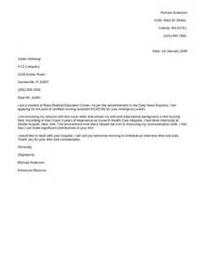 how to write the best cover letter ehow