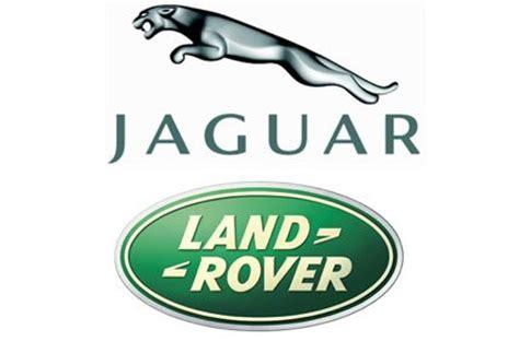 jaguar land rover logo jaguar land rover to soon launch its first smartphone