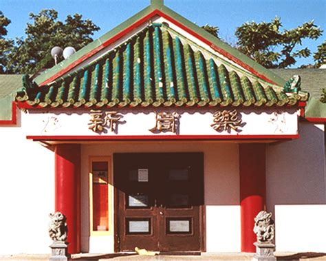 Chinese Home Chinese Homes Pictures Home Decor Ideas
