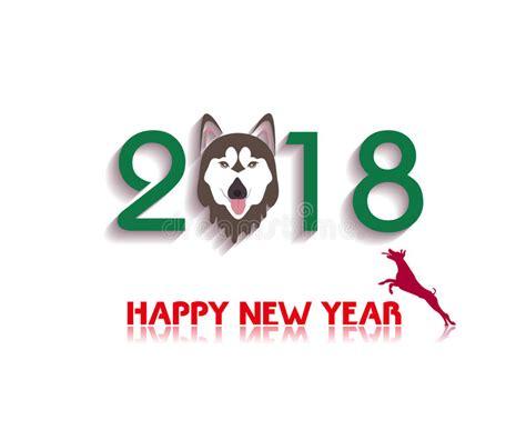 new year 2018 animal tiger guten rutsch ins neue jahr 2018 j 228 hrig vom hund abbildung