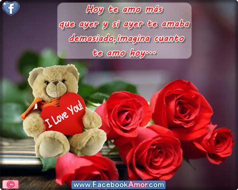 imagenes bellas de amor para compartir en facebook imagenes bonitas con frases para amor para compartir en